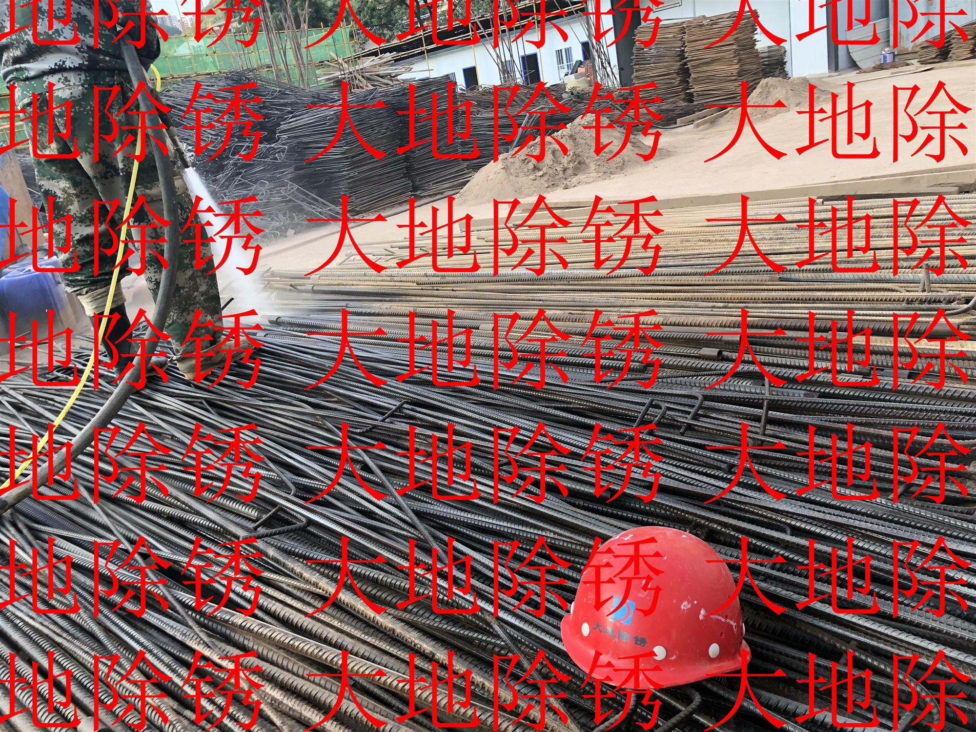 河南第一建筑公司