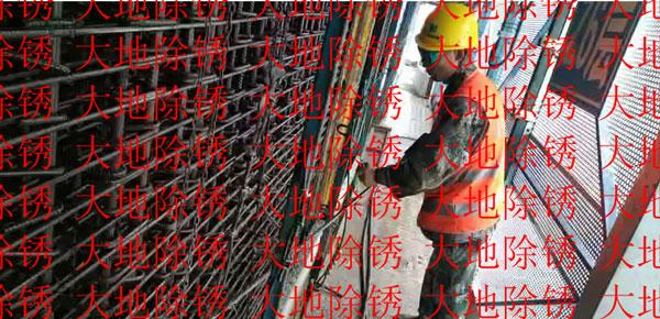 大地除锈在沈阳工地施工进行钢筋除锈