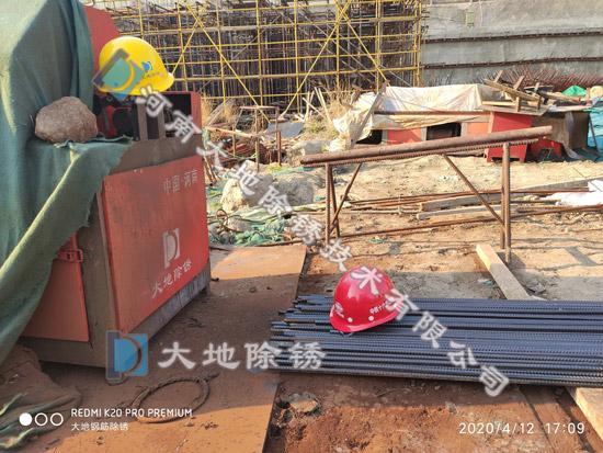 钢筋除锈机施工作业时安全吗?