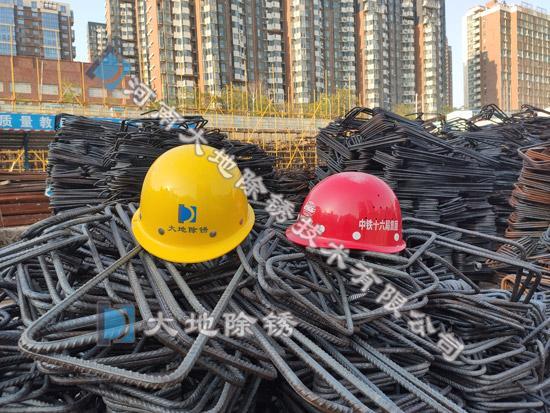 大地除锈郑州中铁十六局施工项目案例