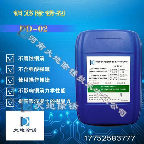 https://www.dadichuxiu.com/zb_users/upload/2020/12/202012301609306505505853.jpg